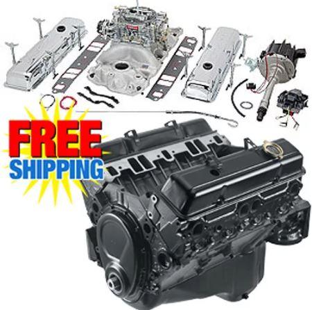 Chevrolet Performance 19355658K3
