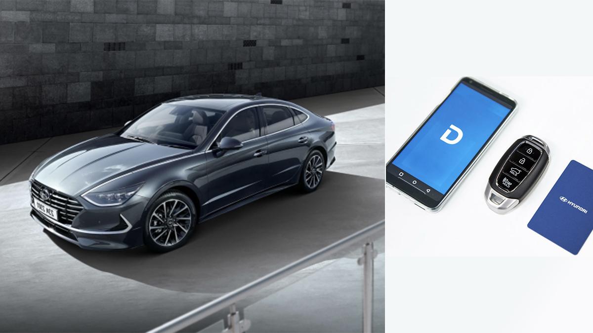 Hyundai Digital Car Key