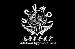 JadeTown Uyghur Cuisine