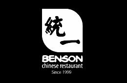 Benson Restaurant