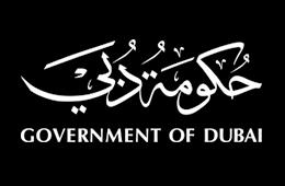 SHC Catering - Dubai Govt