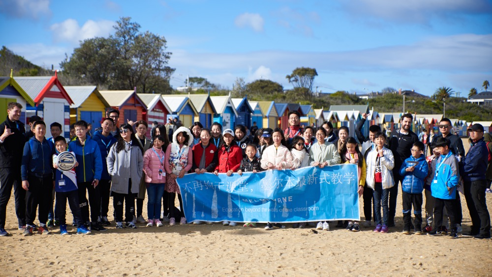 OutBeyond Study Tours | Student group from Guangzhou China in Brighton Melbourne