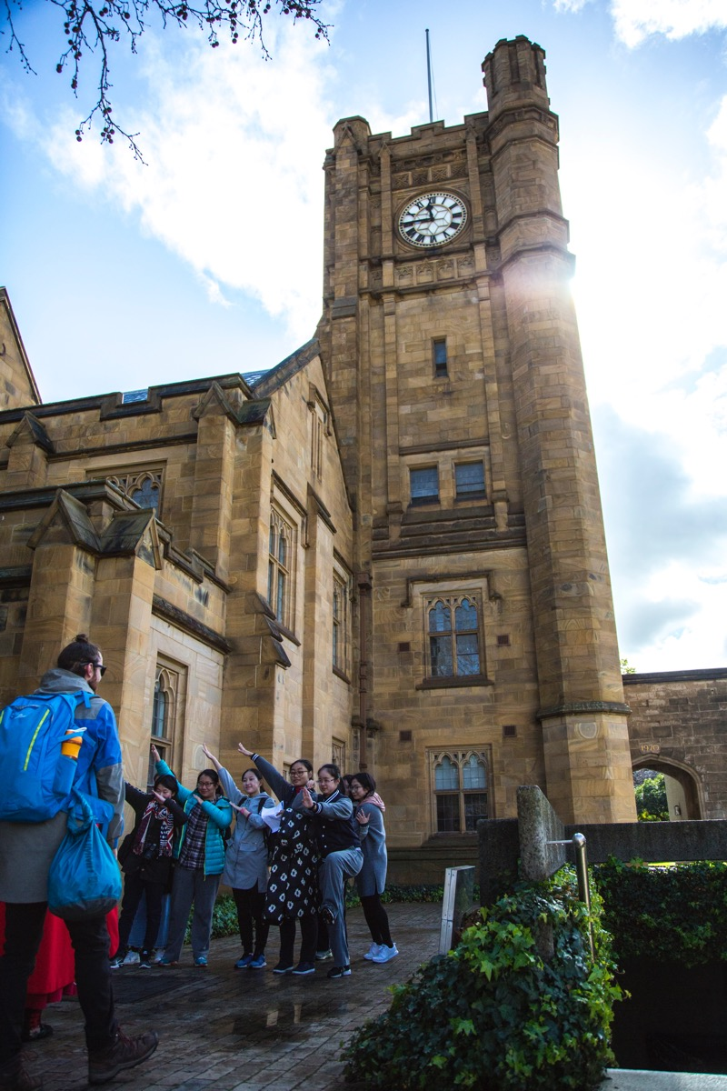 OutBeyond Study Tours | Melbourne University with students from Changhai China