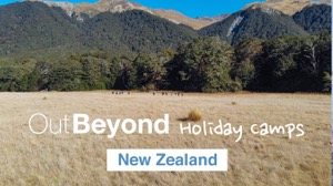 New Zealand School Holiday Camp - OutBeyond