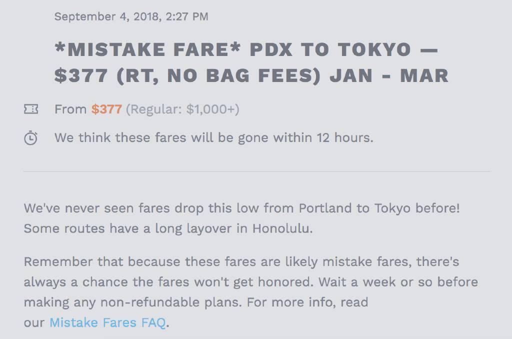 mistake fare alert to Tokyo