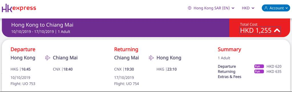 flight booking on HK Express
