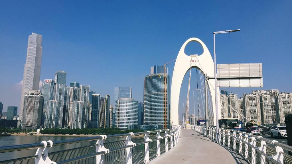 Guangzhou skyline by day