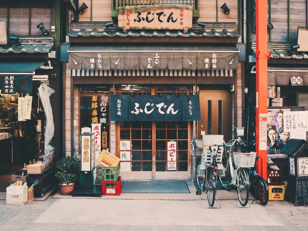 shop in Japan with signs in Japanese.