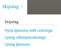 skipulag
