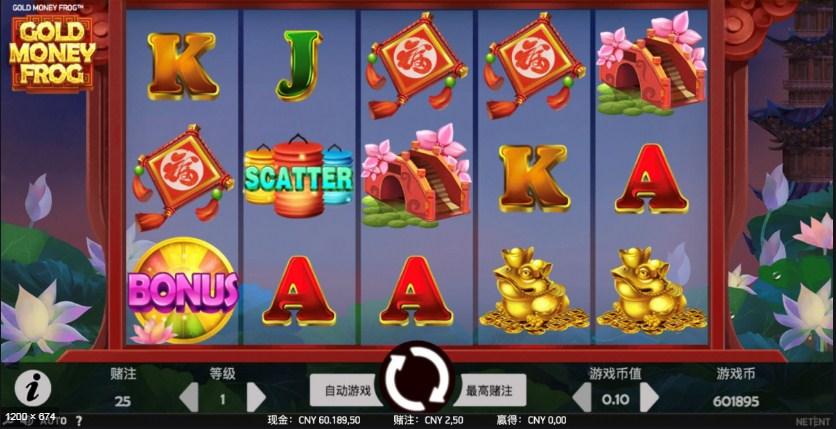 Gold Money Frog Slot Gameplay