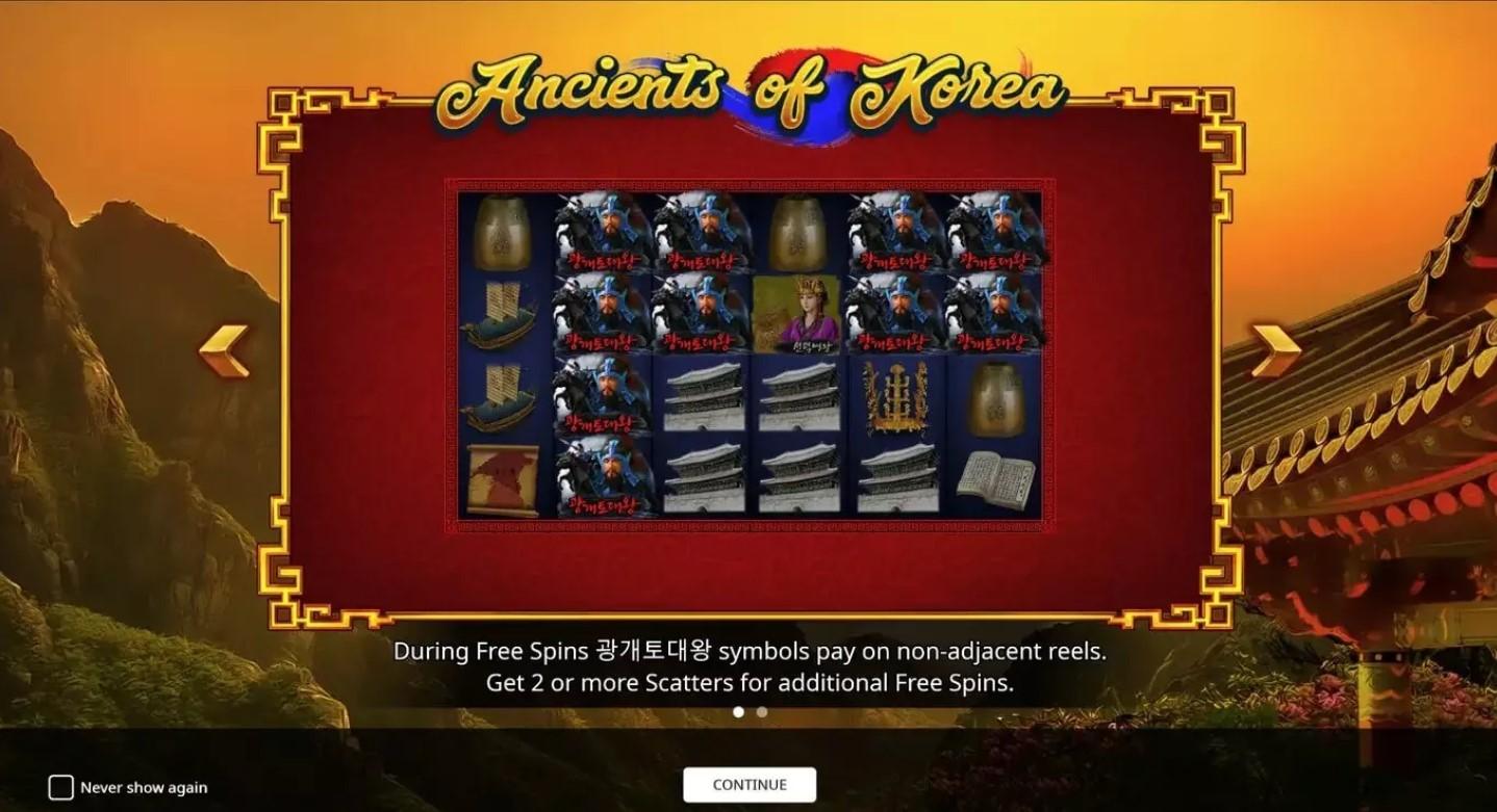 ancients-of-korea-slot-paytable