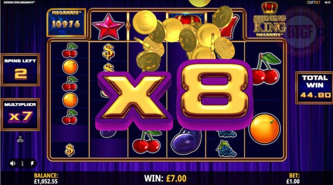 shining-king-megaways-slot-bonus