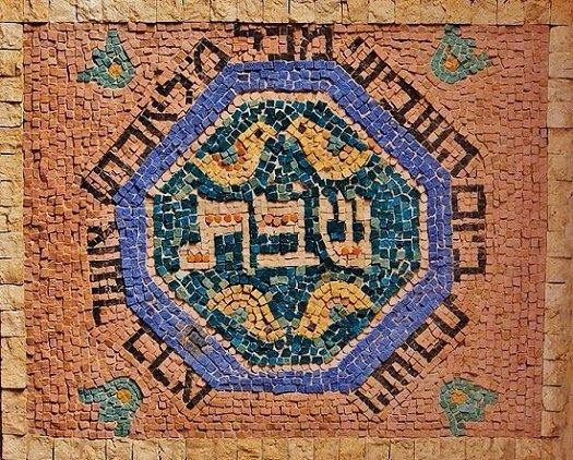 ¿Cómo y Cuándo el Séptimo Día se Convirtió en Sabbat?
