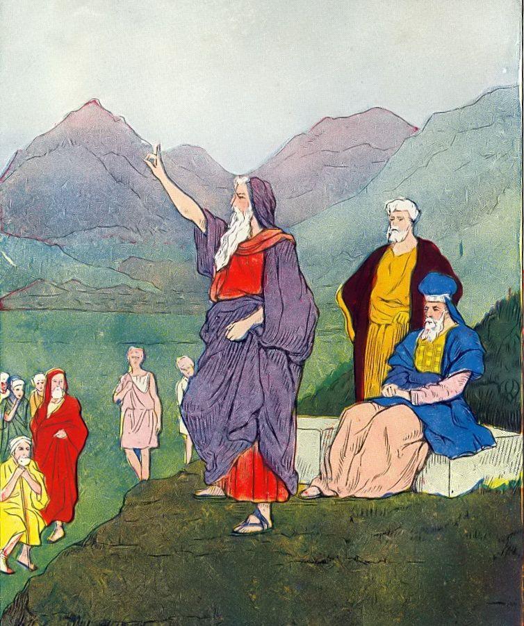 Was Moses our Teacher a Good Teacher?