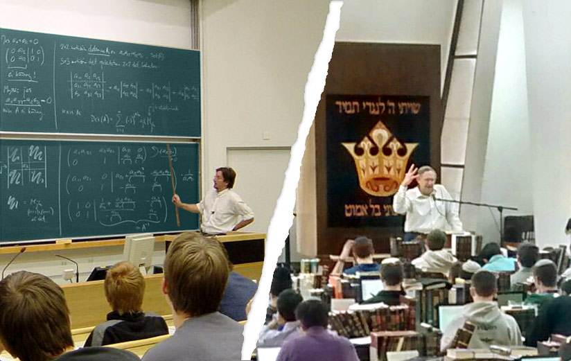 Traditional Torah Study versus Scientific Analysis