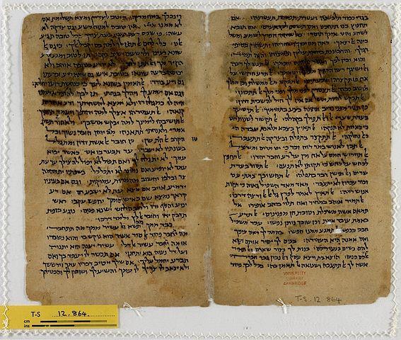 The Wisdom of Ben Sira: How Jewish?