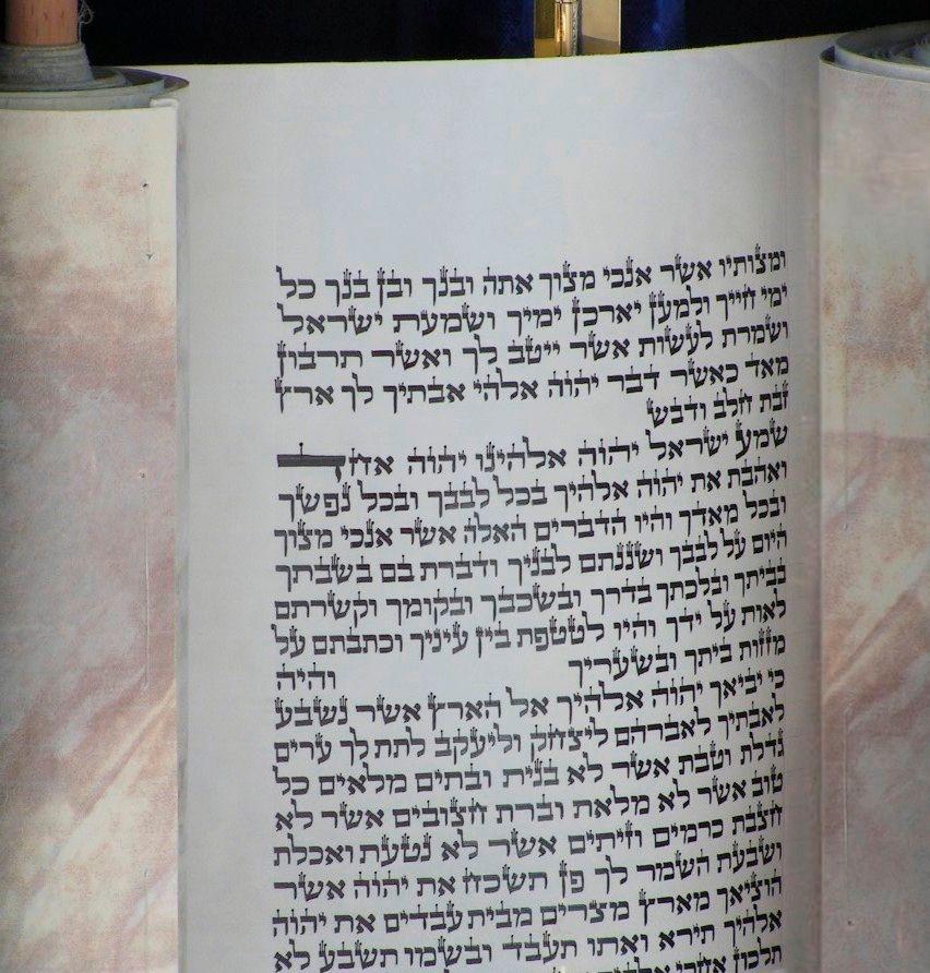 The Shema's Second Paragraph: An Inner-Biblical Interpretation – TheTorah.com