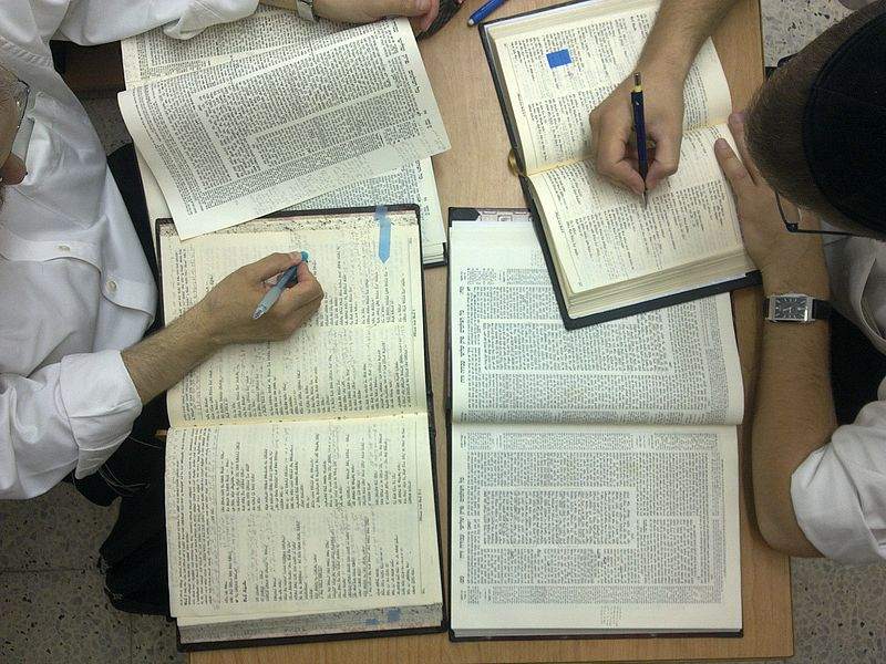 The Origins of Torah Study