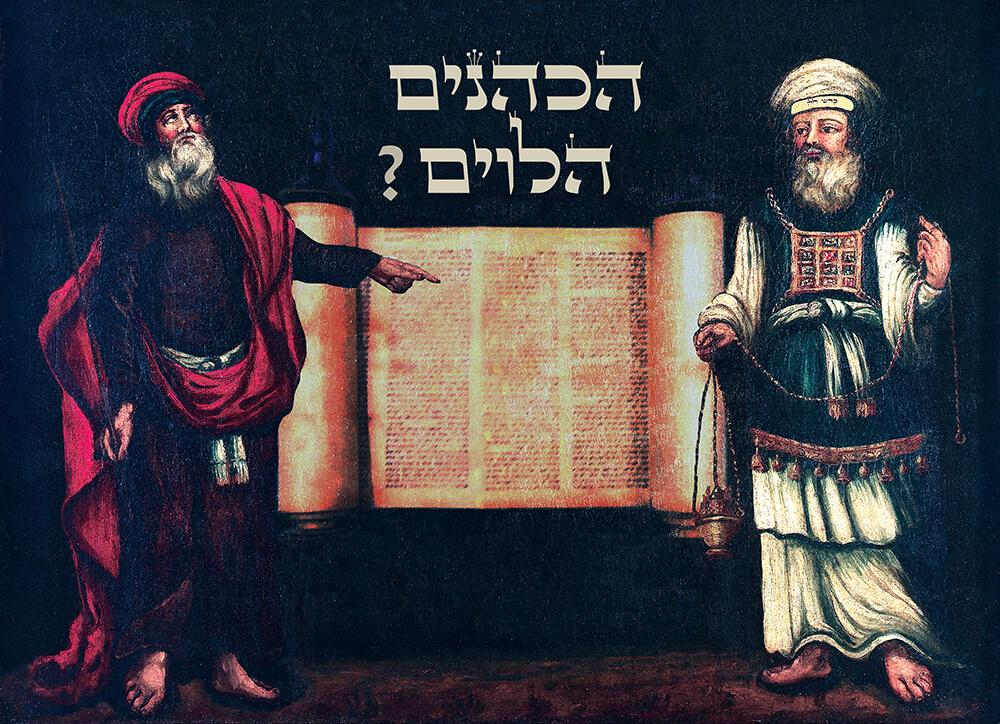 The Kohanim the Levi'im