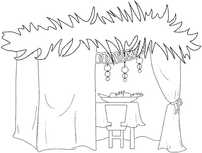 The First Sukkah?