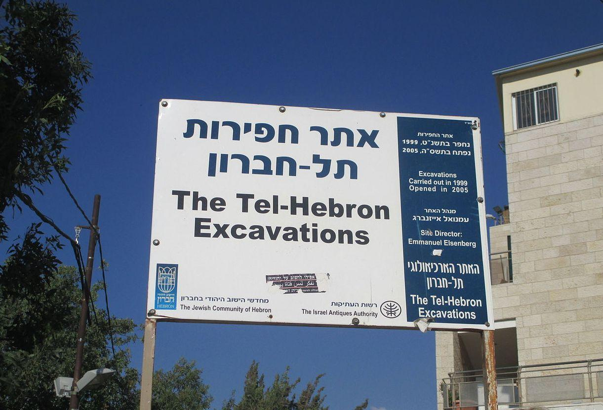 The Ancient City of Hebron