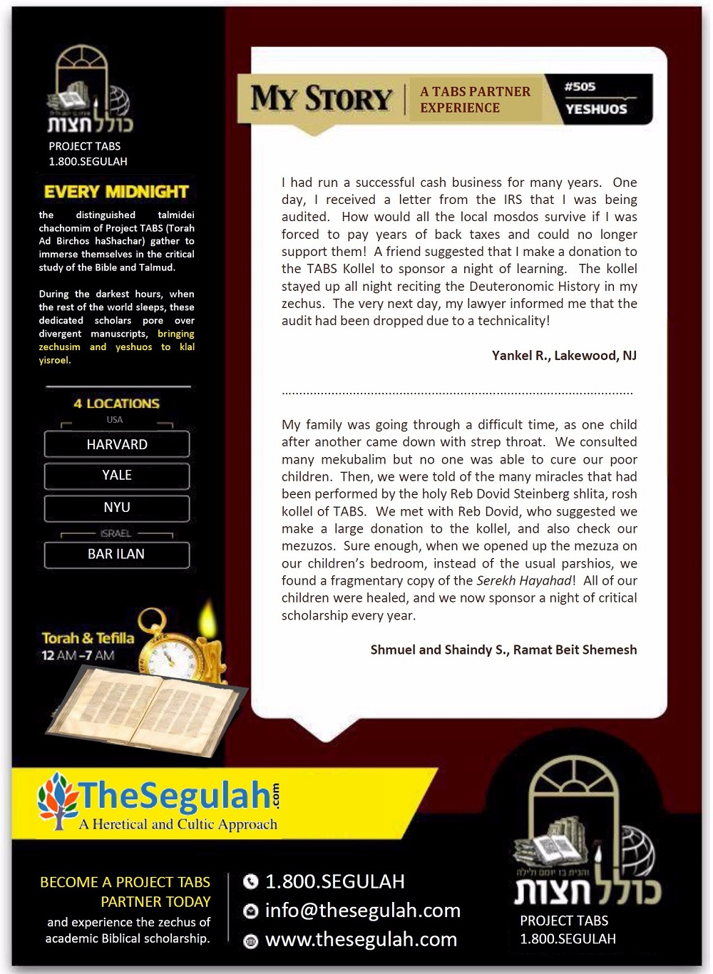 TABS Kollel: Launching TheSegulah.com