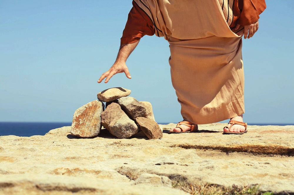 Stoning the Idolater: The Significance of Proper Procedure