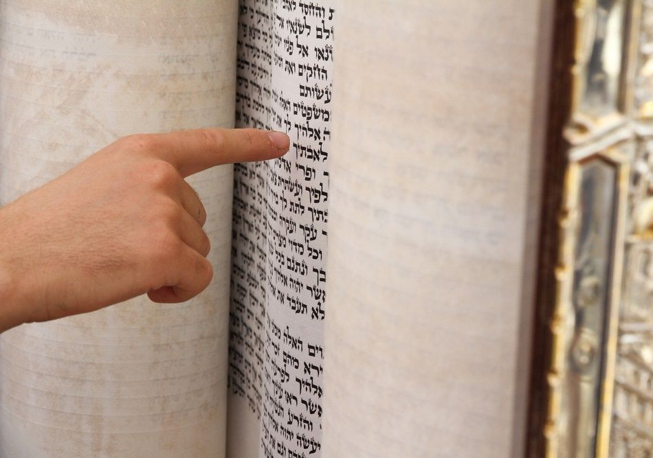 Source Criticism Enhances Our Acceptance of the Torah