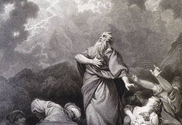 Moses' Apotropaic Intercession