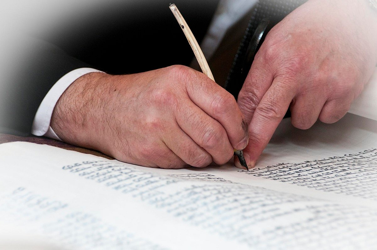 "Does the Torah End with ""The End""?"