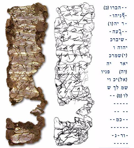 Birkat Kohanim: The Magic of a Blessing