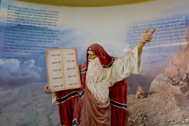 An Inner-Biblical Elaboration of the Decalogue