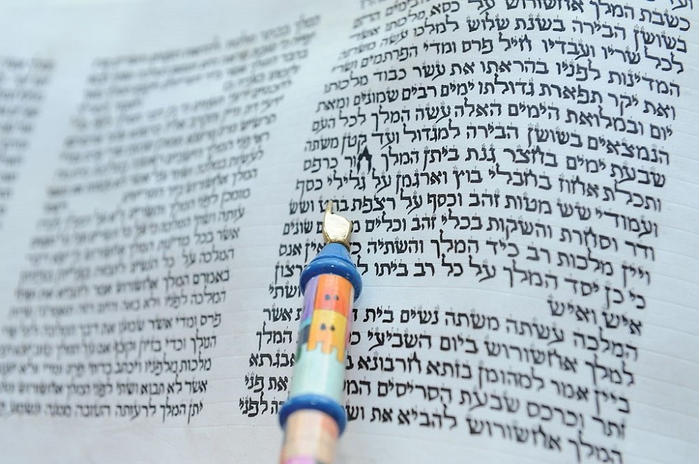 A More Religious Megillah: The Jewish-Greek Version of Esther