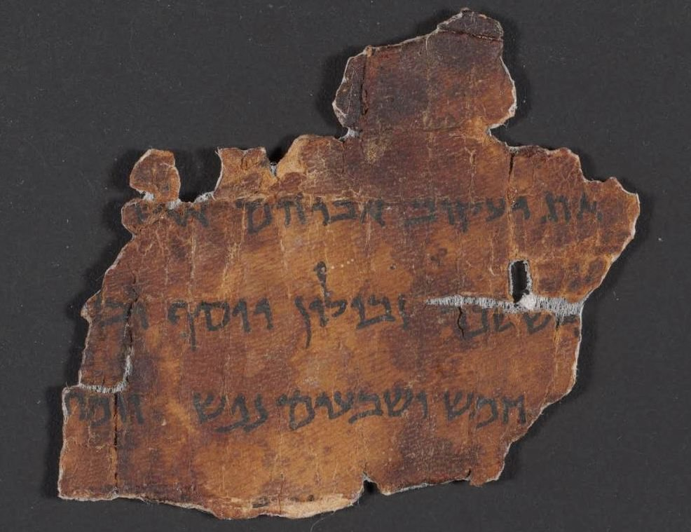 """All of Jacob's Descendants Numbered Seventy-Five"": The Opening of Exodus in the Dead Sea Scrolls"
