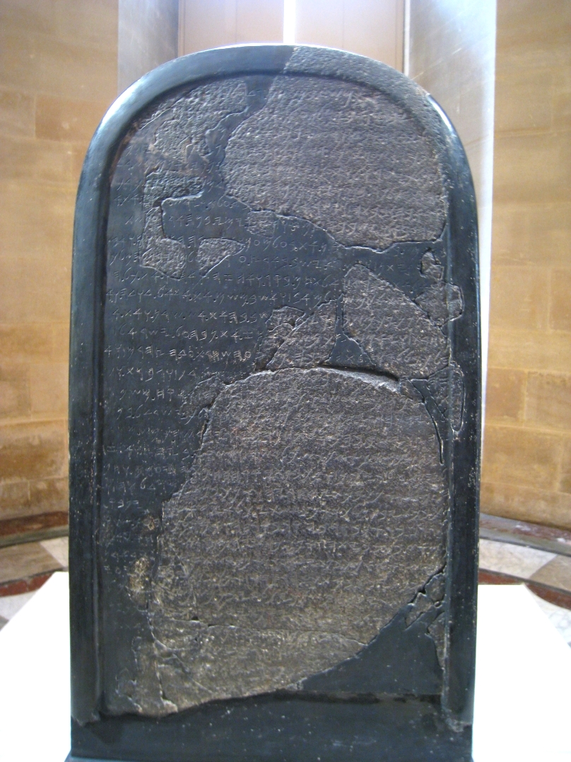 The Tribe of Gad and The Mesha Stele