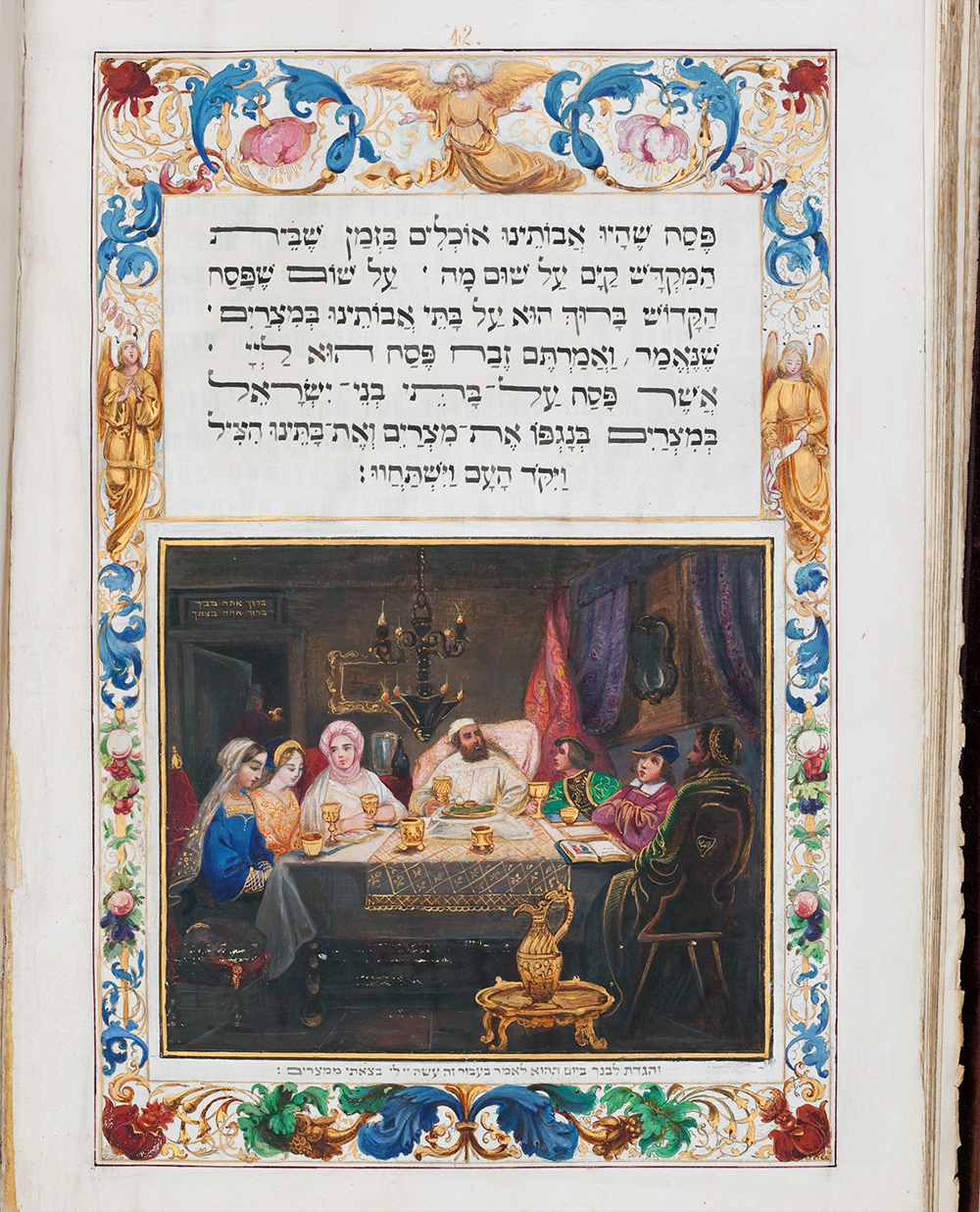 Some Biblical Perspectives on the Haggadah