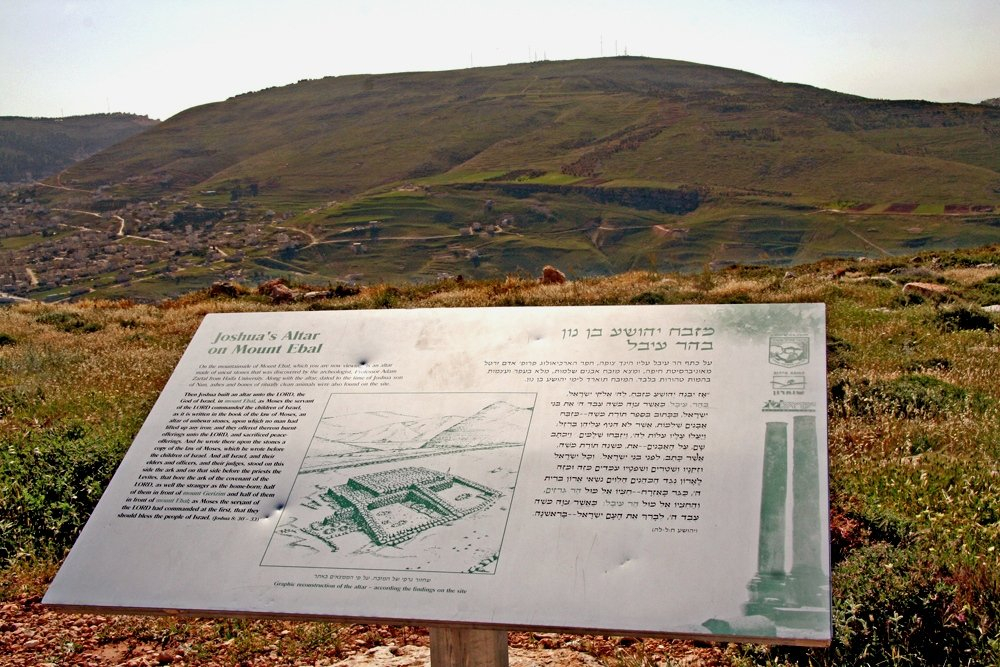 Joshua's Altar on Mount Ebal: Israel's Holy Site Before Shiloh