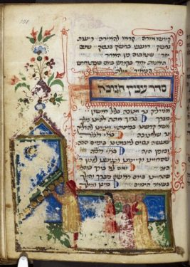 In Praise of the Hasmoneans: Chanukah Beyond Rabbinic Literature