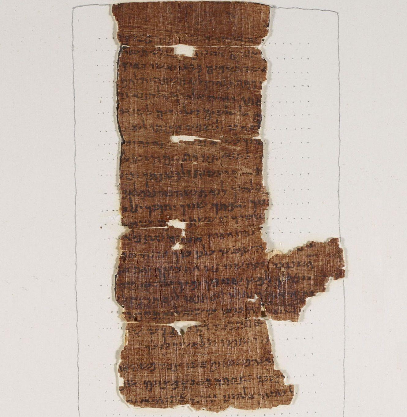 The Many Recensions of the Ten Commandments