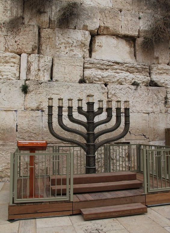 Identifying the Building Blocks of Chanukah