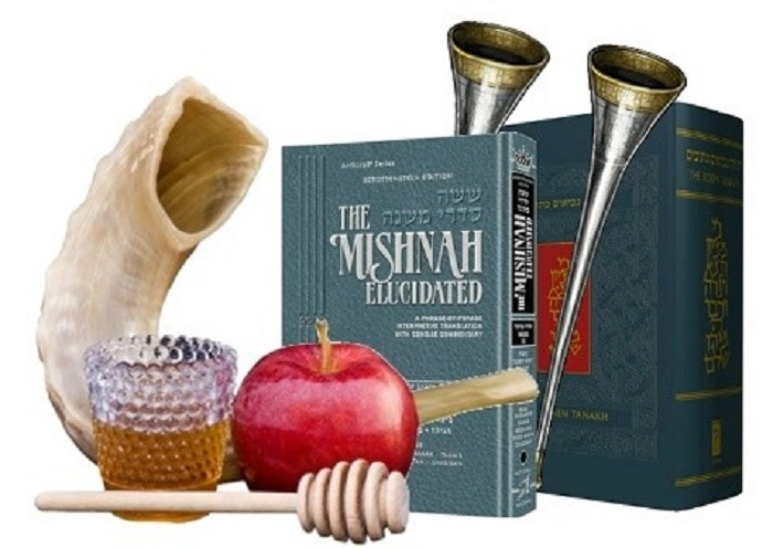 Rosh Hashanah Between Tanach and Mishna