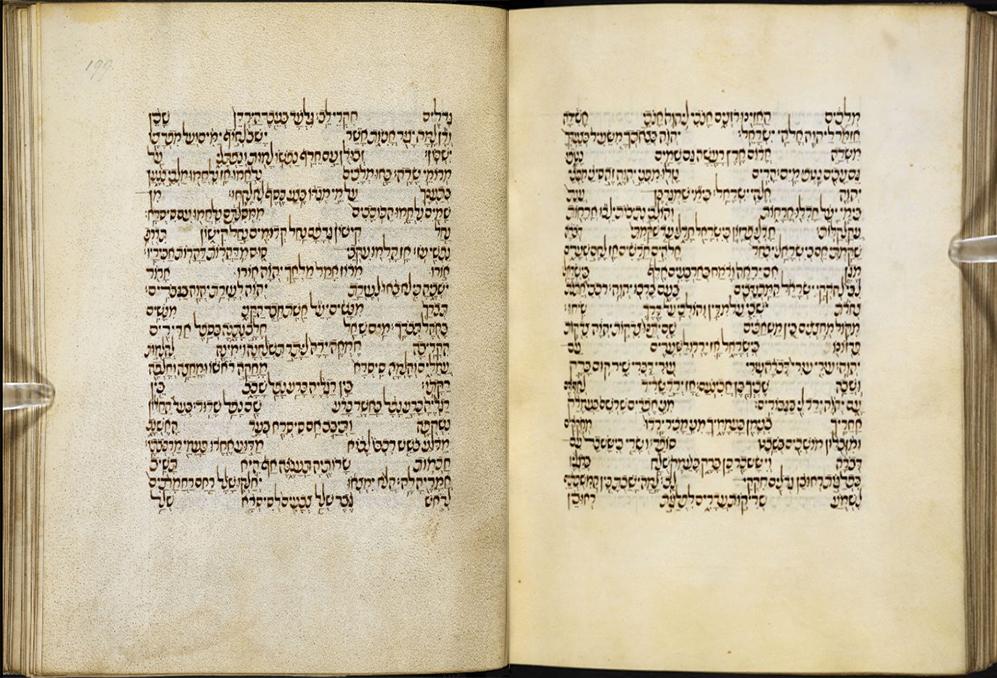 Composing the Song of Deborah: Empirical Models