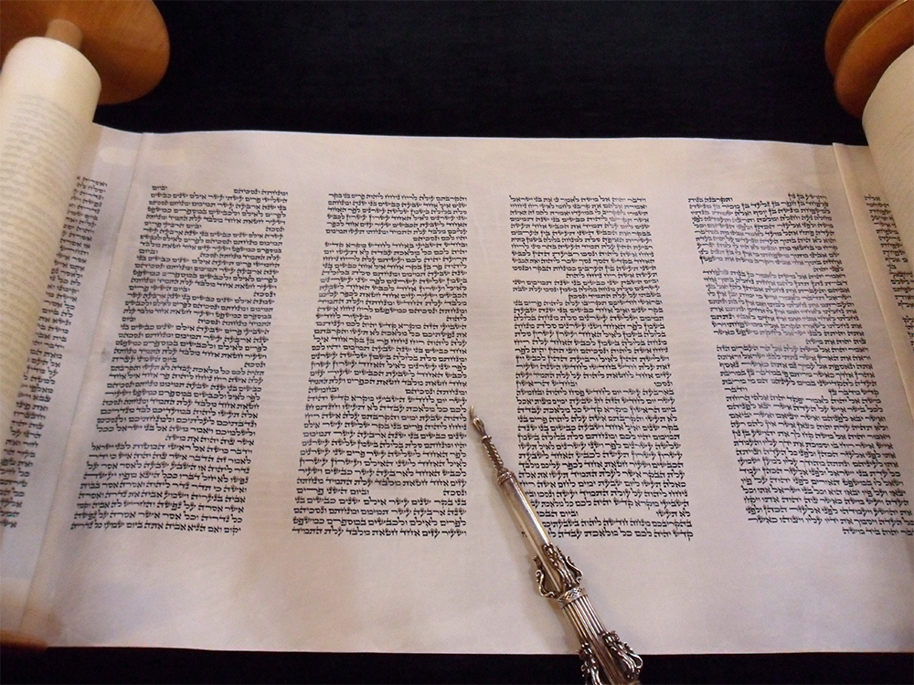 Do the Bible Codes Prove the Documentary Hypothesis?