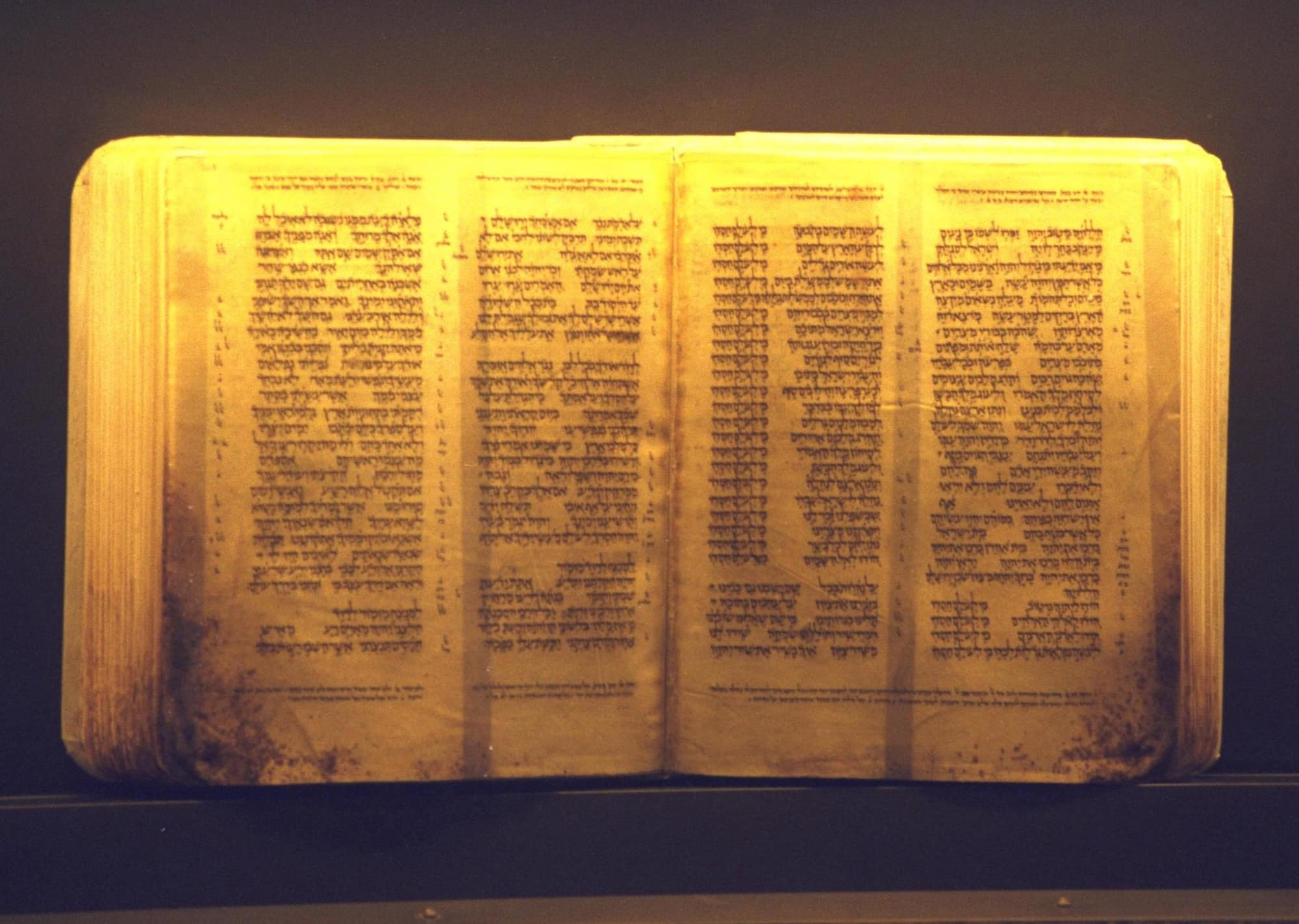 How Was the Hebrew of the Bible Originally Pronounced?