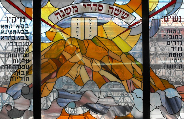 Torah MiSinai and Biblical Criticism: Rising to the Full Challenge
