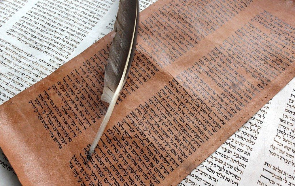Biblical Criticism: A Common-Sense Approach to the Bible