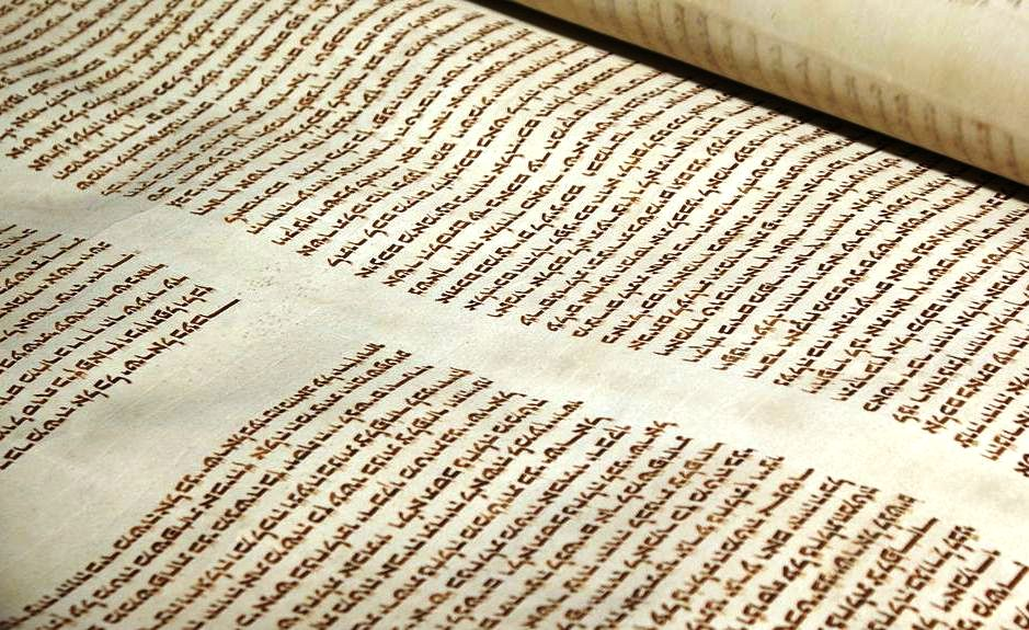 Navigating the Torah's Rough Narrative Terrain into the Land
