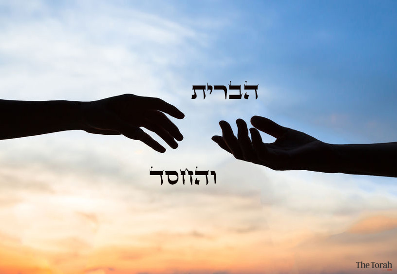 Chesed: A Reciprocal Covenant