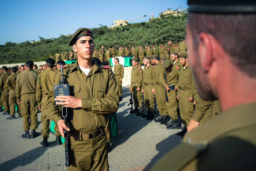 Israel's Army: What Is the Basis for the Draft in Jewish Law?