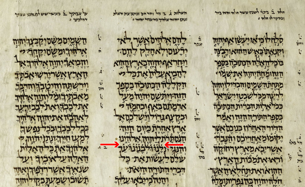 Dots on Deuteronomy 29:28: A Polemical Response to Qumran's Secret Laws